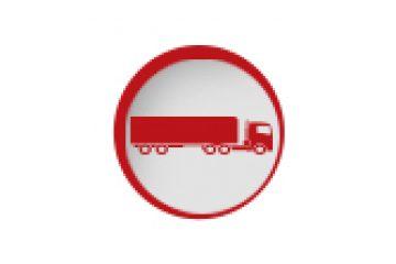 ביטוח סחורה בהעברה
